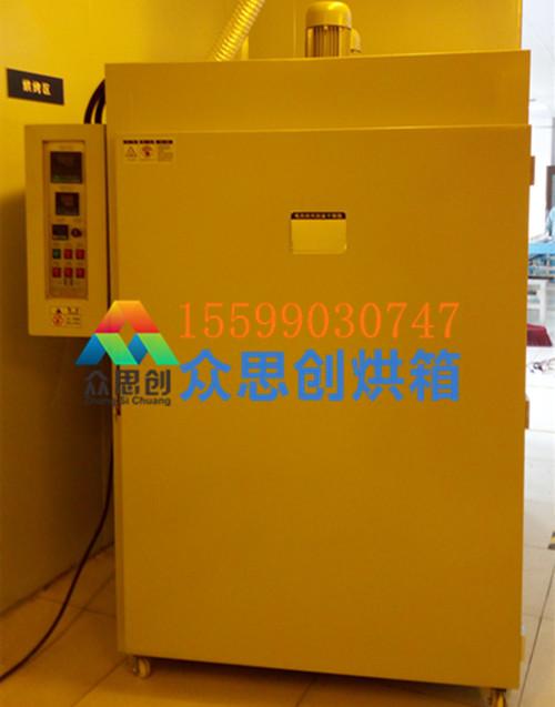 101A型电热鼓风干燥箱