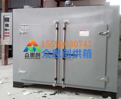 841电热恒温干燥箱