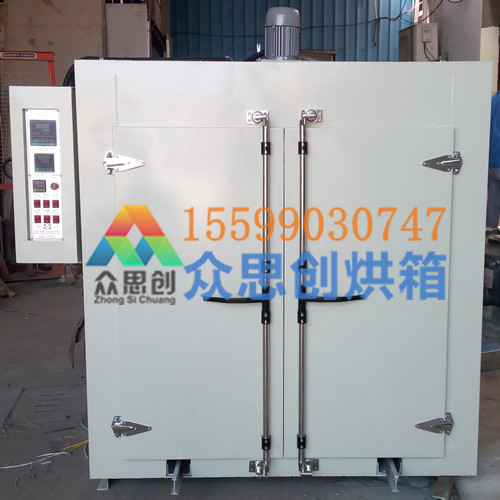 881型热风循环烘箱
